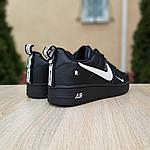 Женские кроссовки Nike Air Force 1 LV8 (черно-белые) 2994, фото 4