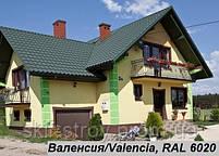 Металлочерепица Valencia Валенсия 0,5мм матовый полиэстр Украина. Гарантия 10 лет, фото 4