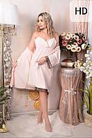 Комплекты пеньюар+халат женские шелковые, норма