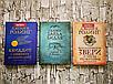 "Набор книг Дж. К. Роулинг: ""Гарри Поттер"", комплекткнигиз библиотеки Хогвардса (комплект - 11 книг), фото 3"