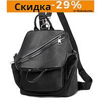 Сумка рюкзак трансформер женский Pretty (черный, желтый)