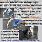 Смола епоксидна КЕ «Hobby-021» вага 5 кг, фото 8