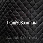 Стьобана підкладкова тканина (Чорний )