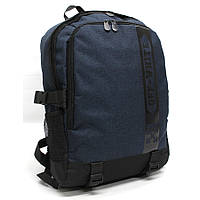 Сучасний рюкзак для міста  Х001