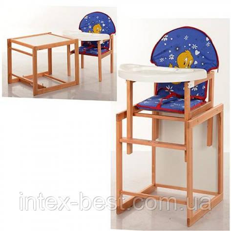 Детский деревянный стульчик для кормления M V-100-24-7, фото 2