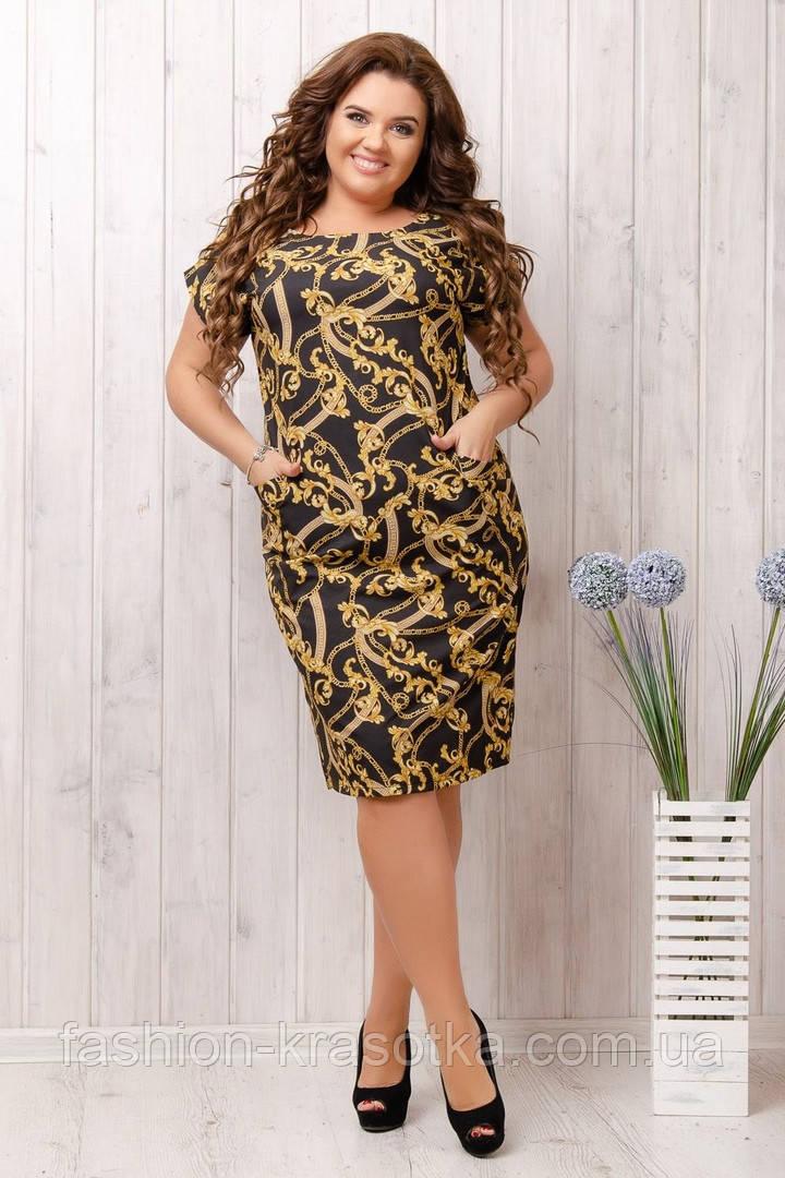 Шикарное женское летнее легкое платье в размерах:50,52,54,56.