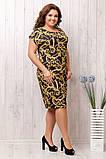 Шикарное женское летнее легкое платье в размерах:50,52,54,56., фото 2