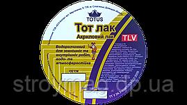 """Акриловий лак TOTUS """"Той лак"""" 0,5 кг."""