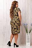 Шикарное женское летнее легкое платье в размерах:50,52,54,56., фото 3