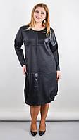 Стильное женское платье большого размера Джаз графит 58-60,62-64