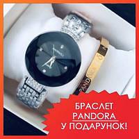 Часы Baosaili баосали наручные кварцевые женские