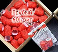 Колпачки педикюрные на пластиковой основе 60 гритт красные.