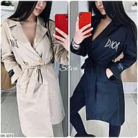 Стильный женский тренч Dior. Размеры:  M, L. Ткань парка на подкладе. Цвет  только черный
