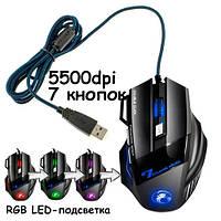 USB игровая мышь мышка 5500DPI эргономичная с выступами тихая iMice X7