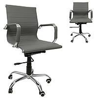 Офисное компьютерное кресло Bonro B-605 Grey до 120 кг