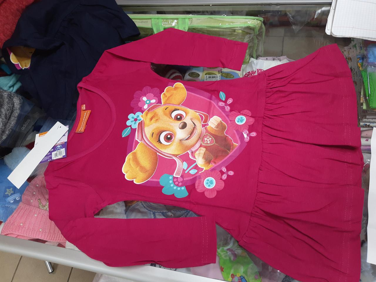 Детское трикотажное платье для девочки Щенячий патруль р.98 - 122