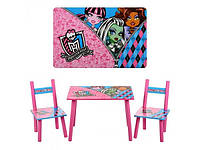 Столик и два стульчиками Monster high Bambi (M 2328)
