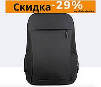 Рюкзак городской молодежный Taolegy Sport Digital Черный