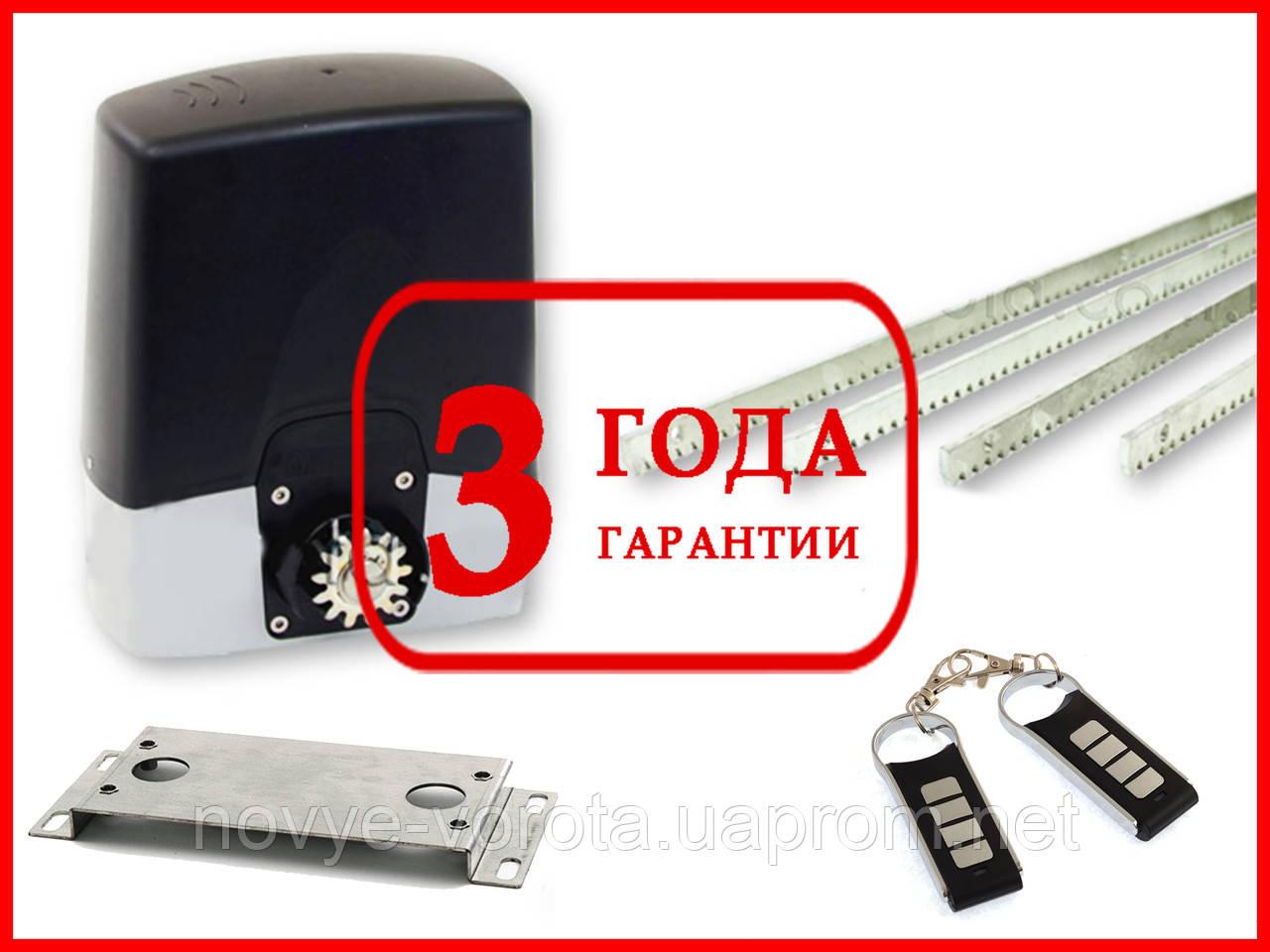 Rotelli SL 1000 – привод для откатных ворот (раздвижных) итальянский