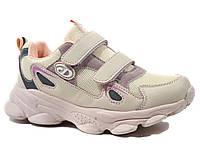Розовые кроссовки Том.М для подростка девочки 33, 35, 36, 38р