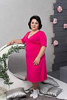 Женское домашнее платье из трикотажа розового цвета в батальных размерах от производителя