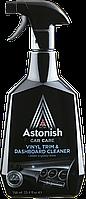 Очищувач вінілу та панелі приладів автомобіля Astonish Vinyl Trim & Dashboard Cleaner 750 мл
