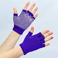 Перчатки для йоги и танцев без пальцев FI-8205 (полиэстер, хлопок, PVC, цвета в ассортименте)