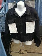 Женская молодежная джинсовая куртка