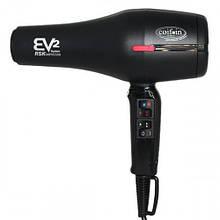 Фен COIFIN EV2 R