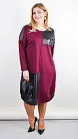Стильное женское платье большого размера Джаз бордо 50-52,54-56