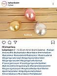 Латексна кулька хром срібний 5″ /13 см Silver Kalisan, фото 2