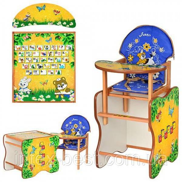 Детский деревянный стульчик для кормления M V-110-2