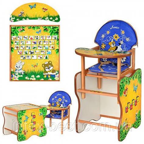 Детский деревянный стульчик для кормления M V-110-2, фото 2