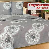 Хлопковый Комплект постельного белья Одуванчик с нежным принтом. 100% хлопок. полуторка, двухспалка, евро.