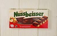 Молочный шоколад с цельным орехом Nussbeisser (Германия) 100г