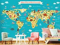 """Флизелиновые Фотообои """"Карта мира (1002485)"""" от производителя за 1 день. Любая картинка и размер. ЭКО-обои"""