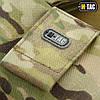 M-Tac сумка сброса магазинов для РПК Gen.2 Multicam, фото 9