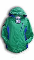 Куртка женская горнолыжная. WHS. Бирюза. Большие размеры. 5756499В