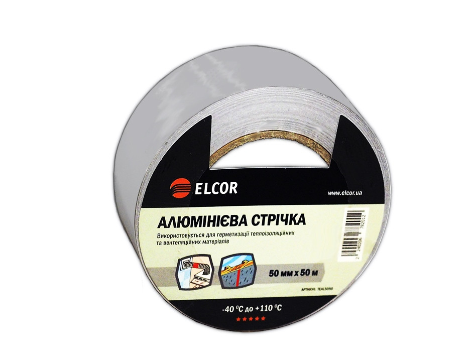 Алюминиевая лента ELCOR TEAL5050 50мм * 50м