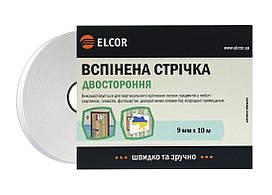 Двусторонняя Вспененная лента ELCOR TREVA910 9мм * 10м белая
