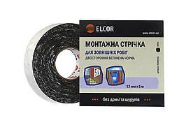Двусторонняя Вспененная монтажная лента для наружных работ ELCOR TRIXPE95b 9мм * 5м черная