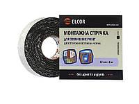 Двусторонняя вспененная монтажная лента для наружных работ ELCOR TRIXPE125b 12мм * 5м черная