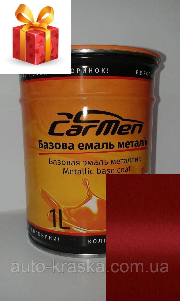 Автокраска CarMen  Chevrolet 06U 1л.