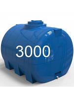 Емкость пластиковая горизонтальная объем 3000 литров.