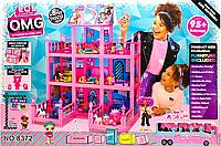 Кукольный большой домик ЛОЛ LOL Surprise House 95+ (L.O.L. Series) 8372