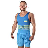 Трико борцовское мужское Berserk Wrestler Approved UWW синее