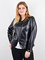 Стильная женская весенняя куртка плюс сайз Габи черный 58-60,62-64