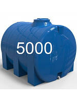 Емкость горизонтальная пластиковая объем 5000 литров.