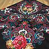 Павлопосадский платок черного цвета (120х120см,черный, 80%-шерсть)