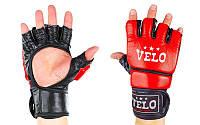 Перчатки для смешанных единоборств MMA кожаные VELO ULI-4033 (р-р S-XL, цвета в ассортименте)